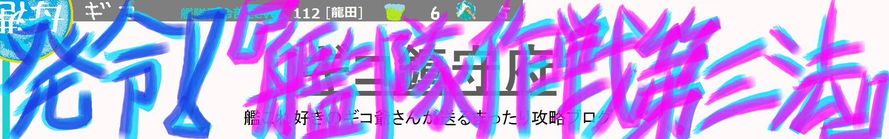 トップ画像-2016秋 サイズ変更1821-2.png