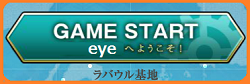 game eye バナー 小250.png